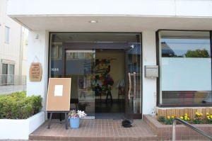 千葉県山武市 戸村兄弟社(株) くま先生のどうぶつ病院
