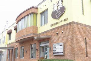 福岡県 博多区・春日市 福岡動物医療センター