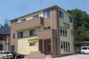 埼玉県さいたま市見沼区 七里動物病院