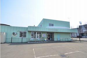 北海道札幌市厚別区 株式会社 札幌総合動物病院