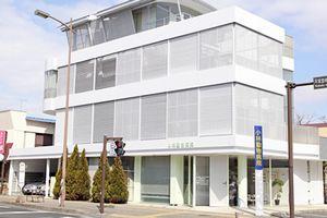 神奈川県平塚市  小林動物病院