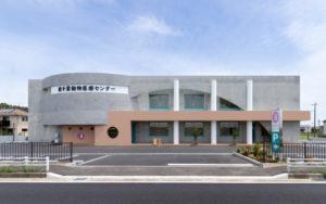 第二新卒・経験者獣医師募集 東千葉動物医療センター