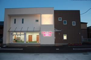愛知県みよし市 三好インター動物病院