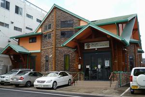 茨城県水戸市 フレンドアニマルメディカルセンター