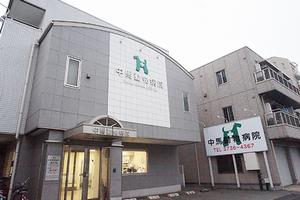 東京都大田区 中馬動物病院