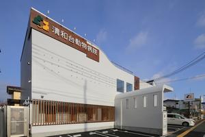 兵庫県川西市 清和台動物病院