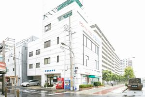 大阪市住吉区 長居動物病院