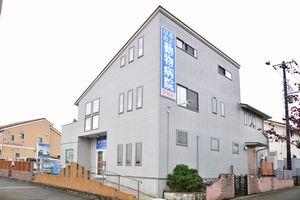 みどりの動物病院 茨城県つくば市