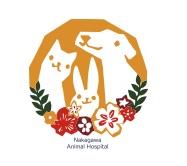 中川動物病院 西東京市