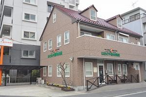 ねむの木動物病院 東京都足立区