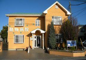 とや動物病院 トリミングできる方、募集しています。埼玉県久喜市