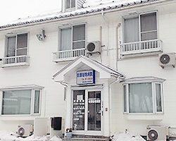 (株)盛岡動物医療センター 松園動物病院