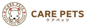CARE PETS世田谷店 動物看護師による訪問型のペットシッター・ペットの訪問看護介護サービス