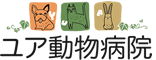 ユア動物病院 神戸市垂水区