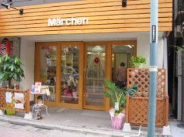 ペットクラブメルヘン  東京都葛飾区
