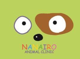 なないろ動物病院 動物看護士 横浜市磯子区