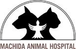 町田動物病院 動物病院付属のトリミング室 東京都青梅市