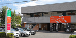 株式会社CHAKRA 動物看護師募集 静岡県伊豆地方