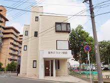 湯木どうぶつ病院 動物看護師 愛知県名古屋市港区