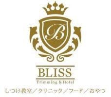 ペットサロン BLISS広尾店